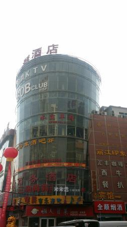 Xianyang, الصين: 门口