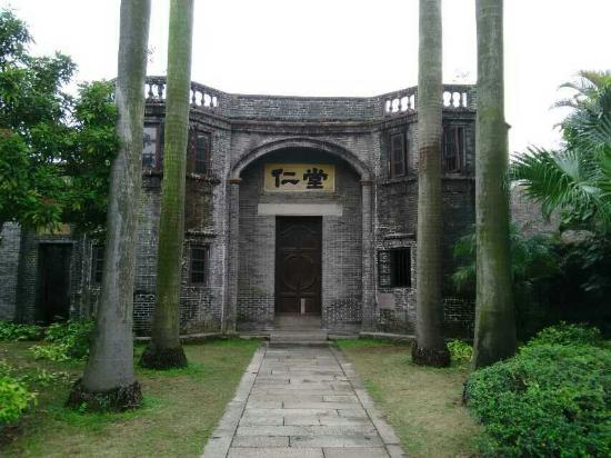 Liang Qichao Former Residence : 梁启超故居