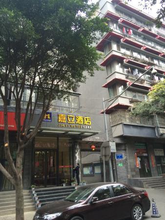 Jiali Inn Chengdu Huaxing : 大门