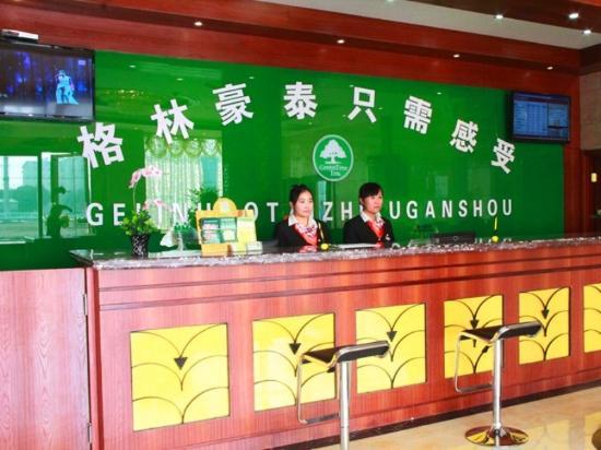 Lujiang County, Κίνα: 大堂