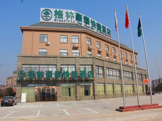 Lujiang County, Κίνα: 酒店