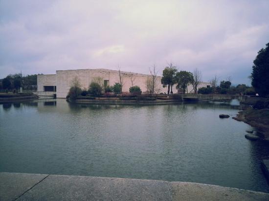 Liangzhu Museum: 良渚博物院