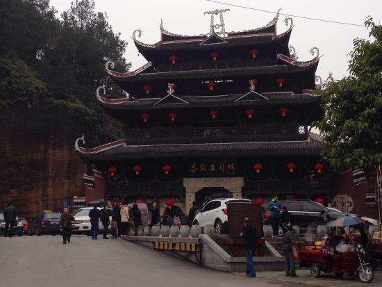 Tusi Ancient City : 土司城大门