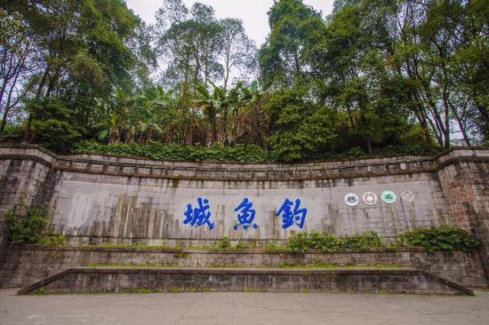 Hechuan Fishing Town : 漂亮