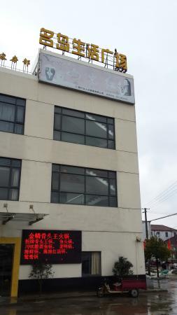 MingDao ShengHuo GuangChang