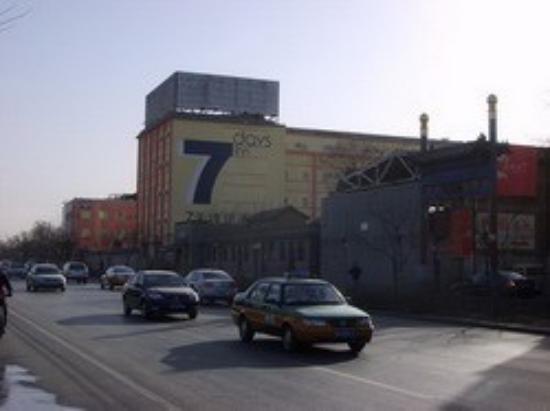 James Joyce Coffetel Beijing Gulou: 北京7天酒店