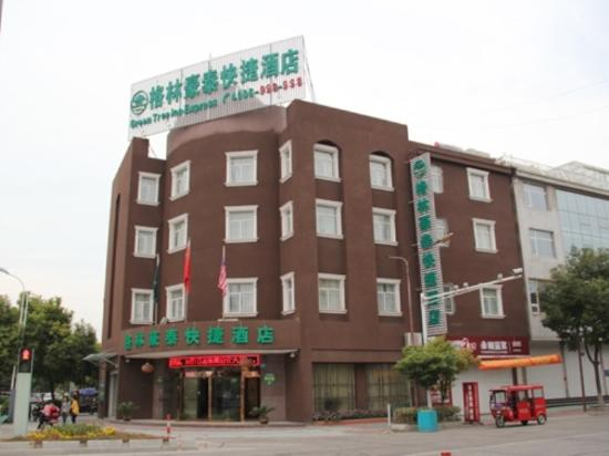 GreenTree Taizhou Xinghua Zhangguo Bus Station