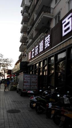 Xiang Lin Restaurant