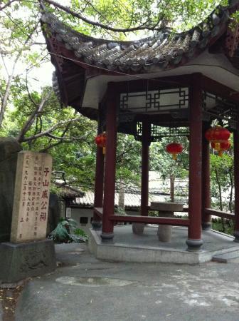 Yushan Mountain: 小公园
