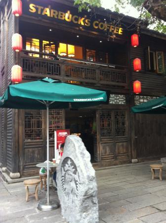 Starbucks (San Fang QiXiang)