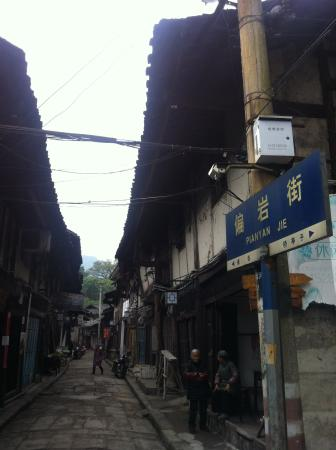 Pianyan Ancient Town: 正街