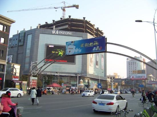 PengCheng Lu BuXingJie