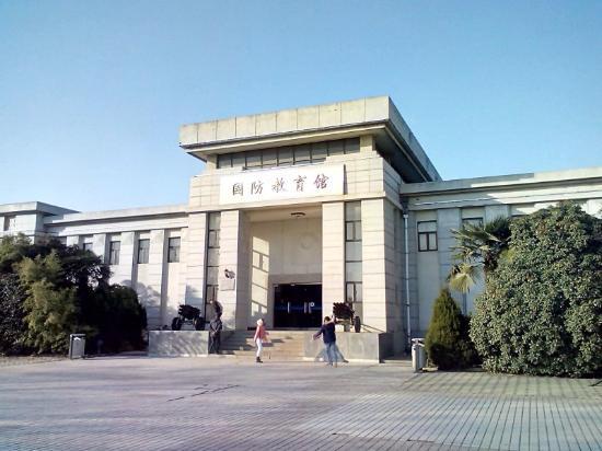 GuoFang JiaoYuGuan