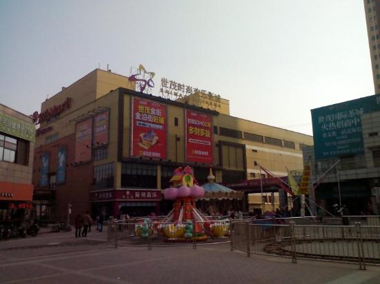 ShiMao GuangChang ZuanShi GuoJi MoDeng ShangYeJie