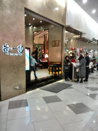 Shang Yi Tang (HongKou Longemont)