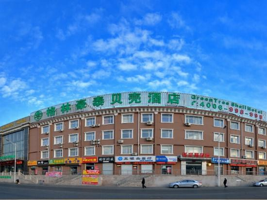 GreenTree Inn Zhangjiakou Gongye Road No.5 Middle School Shell Hotel