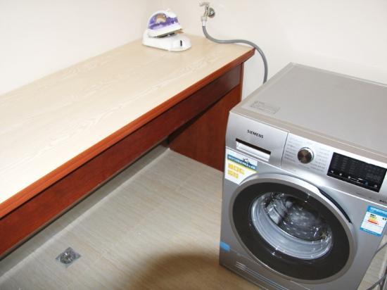 Jianhu County, Chine : 洗衣机