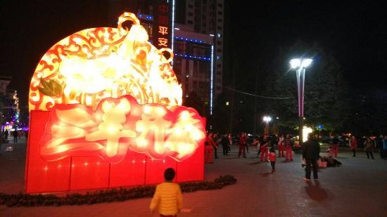 ChongQingShi BeiBeiQu JiaLing FengQing BuXingJie