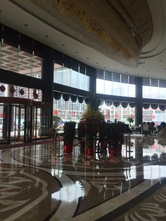 Sanding Huayue Hotel: 大堂