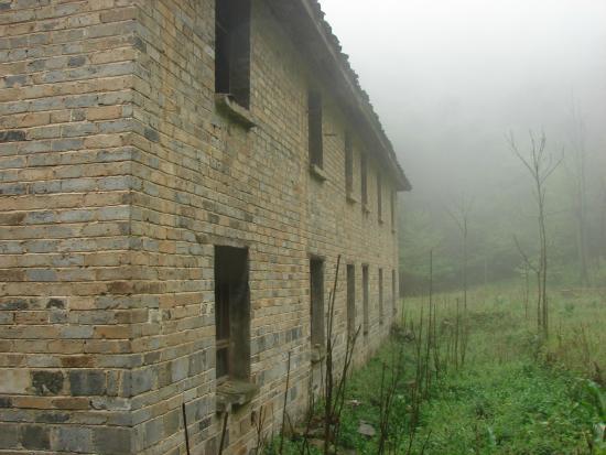 Xiangxiang, China: 褒忠山报恩寺旧址