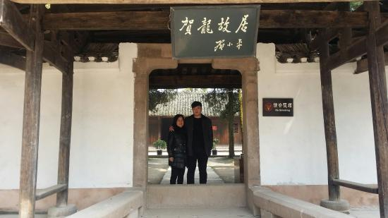 Sangzhi County, China: 今天到桑植县洪家关参观贺龙故居,一番感叹,当年这个人口不到二千人的小山村,为了跟随贺龙闹革命,家人,村民牺牲达八百多人,真是一将功成万骨枯。