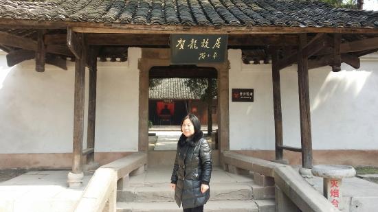 Sangzhi County, الصين: 今天到桑植县洪家关参观贺龙故居,一番感叹,当年这个人口不到二千人的小山村,为了跟随贺龙闹革命,家人,村民牺牲达八百多人,真是一将功成万骨枯。