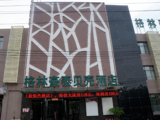Green Tree Inn Tianjin Hangu Department Store