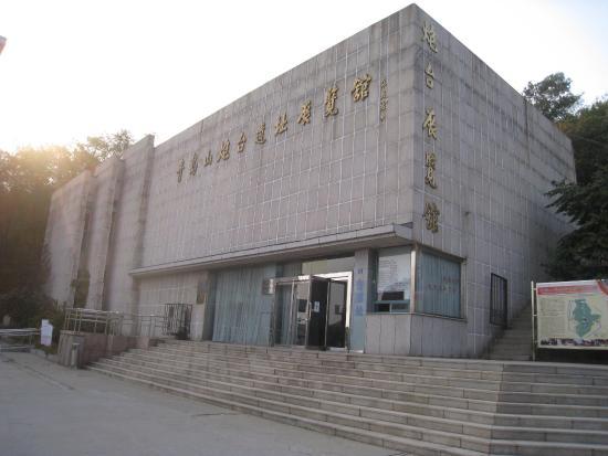 QingDaoShan PaoTai YiZhi ZhanLanGuan