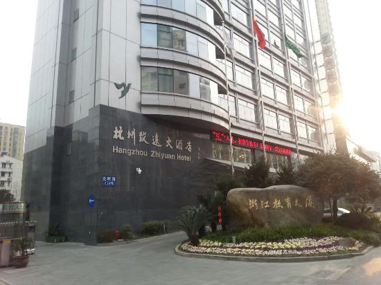 Zhi Yuan Hotel