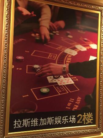 Jeju Sun Hotel & Casino: 娱乐场