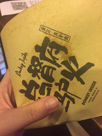 ZongDu Fu