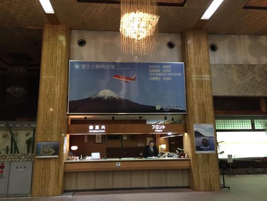 Omaezaki Grand Hotel: 前台