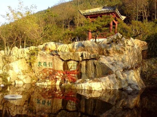 Liubei Spring