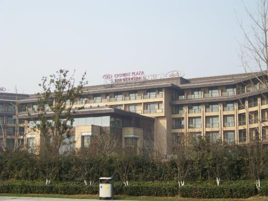 Crowne Plaza XUZHOU DALONG LAKE : 徐州绿地皇冠假日酒店