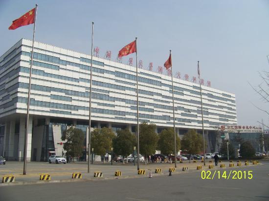 ZhongGuoKuangYeDaXue WenChang XiaoQu KeXueGuan