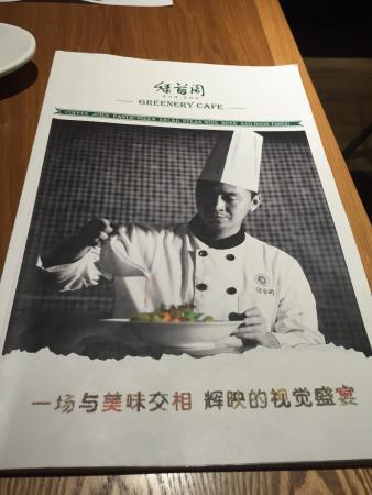 Greenery Cafe (Guangzhou Gangding) : 岗顶的绿茵阁