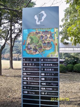 Xihu World : 西湖天地导游图