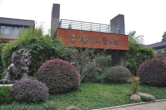 Hanmeilin Are Museum (Hangzhou)