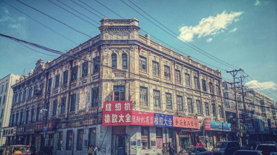 哈尔滨老道外