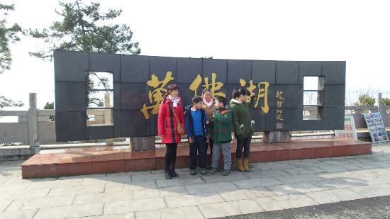 Shucheng County, China: 万佛湖