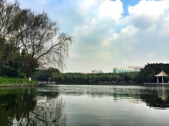 Liu Hua Hu Park : 流花湖公园