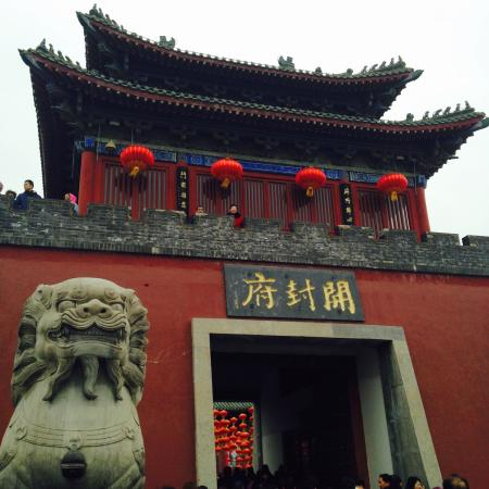 Kaifeng House Scenic Resort : 正门