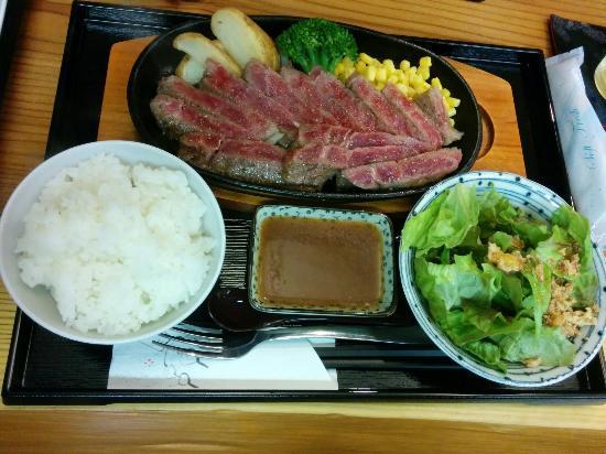 Otsuka: ¥3900 A4 Wagyu Sirloin