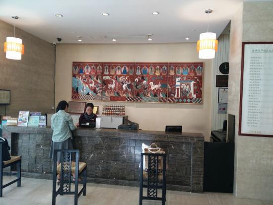 Ru Shi Hotel: 大堂小小的