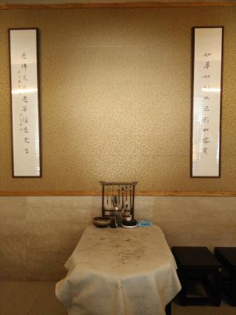 Ru Shi Hotel: 处处禅语