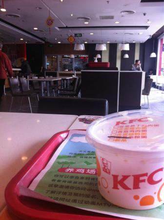 KFC (Yangzha Huandao)