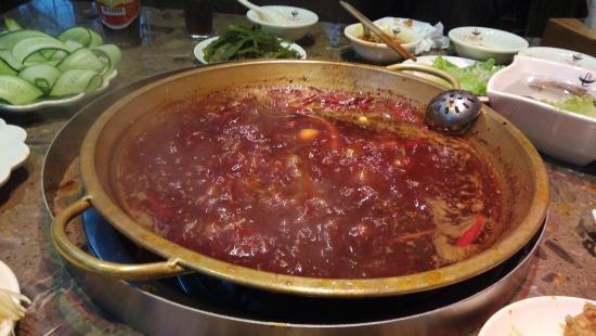 GongYuan LiuGe Hotpot (BeiBei XinCun)