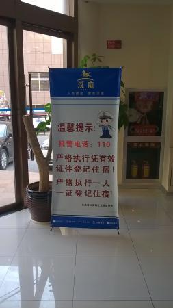 Hanting Express Wenzhou Yongjia Shuangta Road