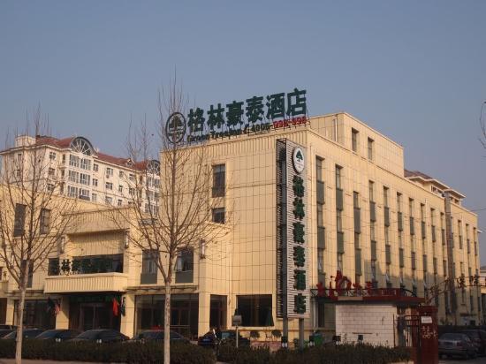 格林豪泰鹤壁衡山路商务酒店