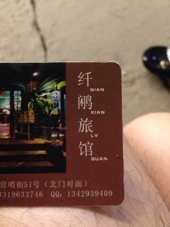 Qianxian Xiaozhu Inn